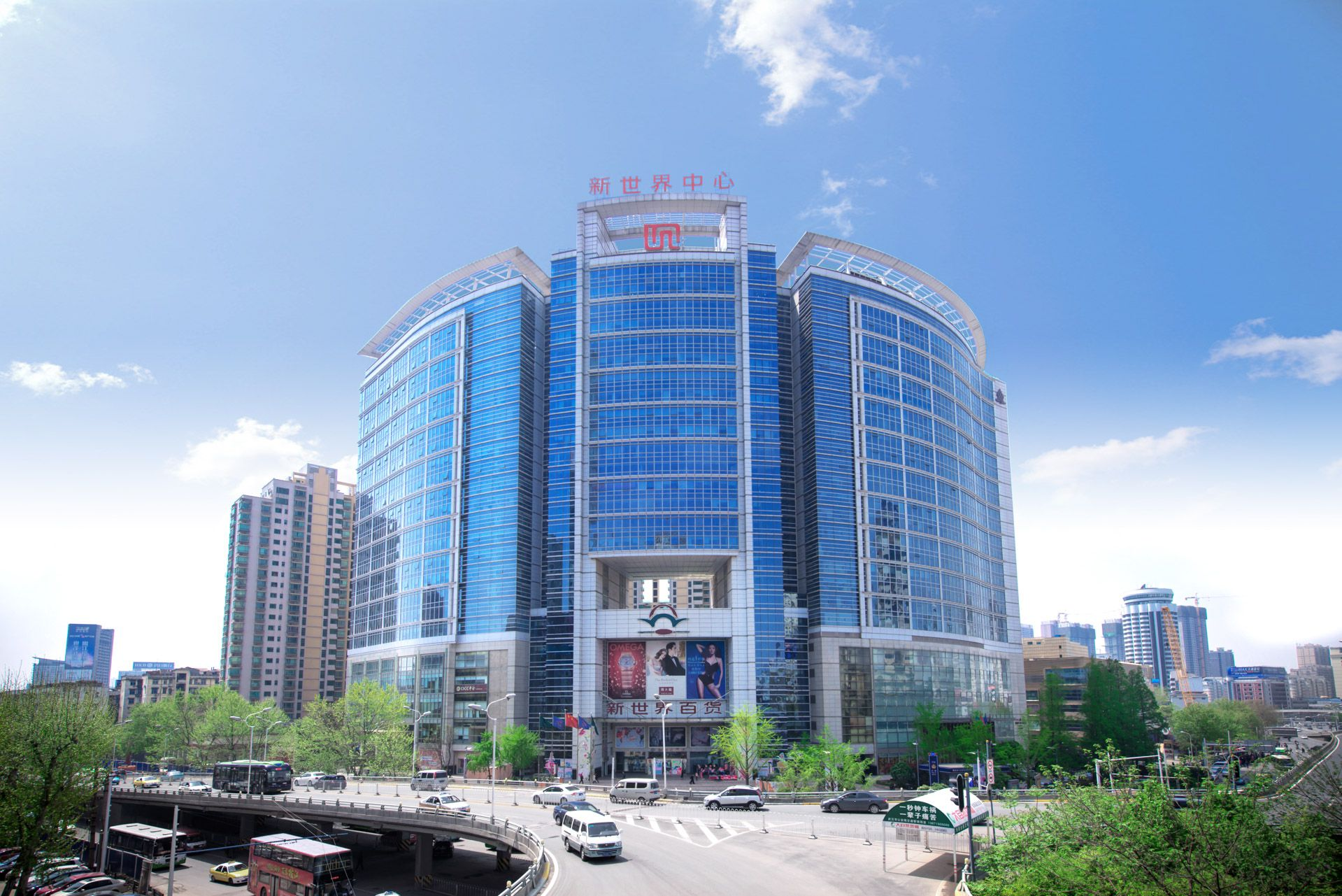Wuhan New World Centre