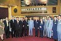 New World China Land is established and listed on the Hong Kong Stock Exchange.