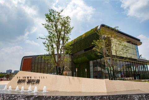 武汉时代 • 新世界住宅项目早前首度公开发售