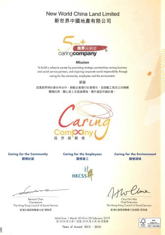 NWCL Earns Three Awards for Outstanding Sustainability Performance