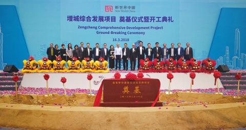 东塔之后,新世界中国地产50亿造增城新地标