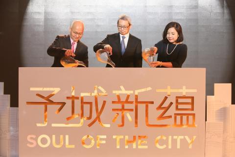 新世界中國品牌發布會在粵舉辦 發布全新品牌口號「予城新藴」