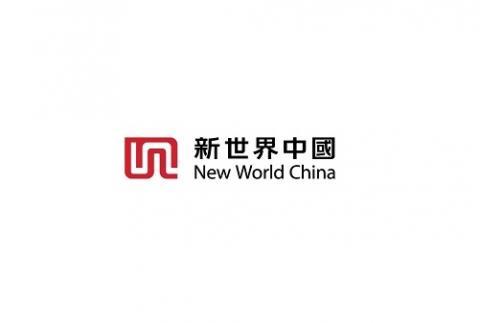 新世界中国完成发行首批3.1亿美元绿色债券
