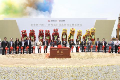 Groundbreaking of Landmark Complex in Panyu, Guangzhou NWC Drives the Advancement of Southern Guangzhou  Accelerating Development of the Greater Bay Area