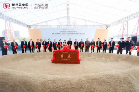 New World China Holds Groundbreaking Ceremony for Hangzhou Project Boosting Hangzhou's Economic Development